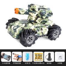 1:16 Военная война rc боевой танк тяжелая большая Интерактивная