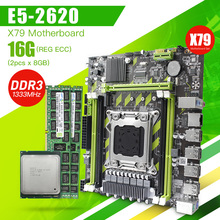 X79 carte mère costume LGA2011XeonE5 2620cpu 2ps x 8GB ddr3 1333MhzECC REG combinaison de mémoire m.2 interface prend en charge le disque dur SSD