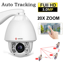 IMPORX 3MP H.265 PTZ IP Camera Starlight 20X Optical Zoom IR500m Motion Detection Onvif P2P POE Humanoid Auto Tracking IP Camera