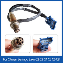 Oxygen-Sensor 0258006185 Peugeot 206 Citroen 96368765 for Berlingo 407 207 307 Qubo 406