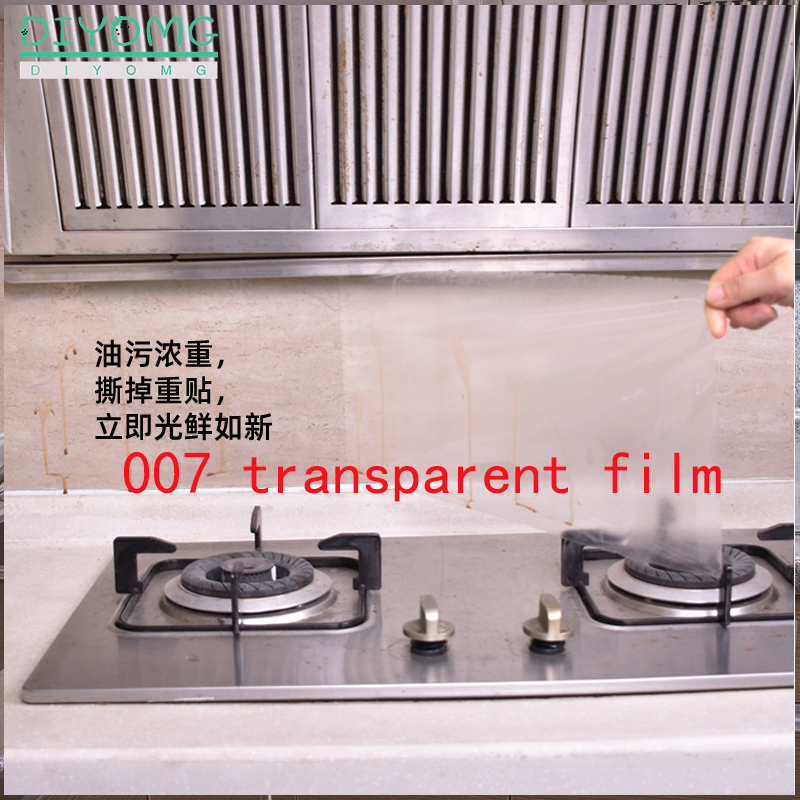 Kitchen Oil-proof Self Adhesive Stickers Anti-fouling High-temperature Aluminum Foil Waterproof Wallpaper Cabinet Contact Paper 6