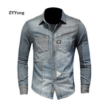 ZYYong Lapel Long Sleeve Patch Stitching Men's Denim Shirt Retro Casual Blue Bomber Men's Shirt Men's Long Sleeve Thin Coat long sleeve patch design suede insert denim shirt