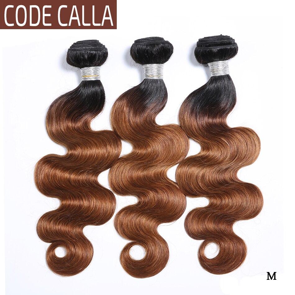 Ombre extensão de cabelo, ondulado brasileiro 1