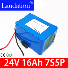 24v battery 24V 16Ah Electric bicycle Lithium Ion Battery 29.4V16000mAh 15A BMS 250W350W 18650 Battery Pack Wheelchair Motor bms e bike battery 7s 24v 15a bms 24v lithium battery bms for electric bike 24v 8ah 10ah 12ah li ion battery with balance function
