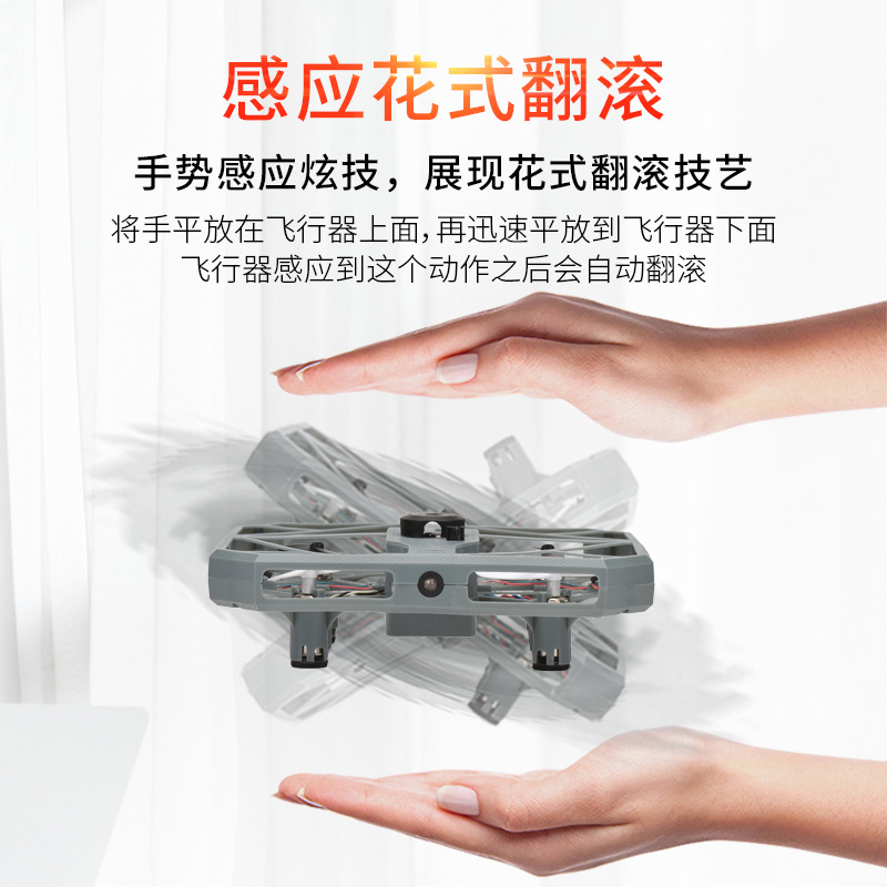 Mini Interactive Unmanned Aerial Vehicle Remote Control Four-axis Anti-Fall Smart Interactive Aircraft A Key Return Remote Contr