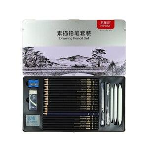 Image 2 - Карандаши NYONI Углеродные для рисования скетчей, набор из 29 предметов, 2H HB 2B 4B 6B 8B 12B 14B древесный уголь, ручка для рисования, Канцтовары