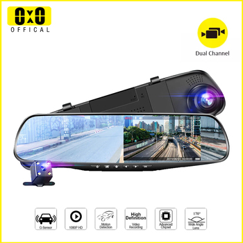 4.3inch Mirror Dvrs Drive Recorders Dual Lens Front and Rear Dash Cam FHD 1080P Car Registrar with Night Vision Loop Recording image