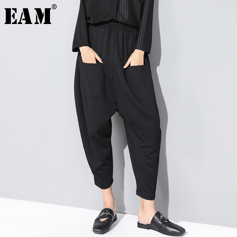 [EAM] 2020 New Spring Autumn High Elastic Waist Loose Black Pocket Split Joint Loose Harem Pants Women Trousers Fashion JX5070