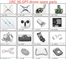JJRC X6 GPS RC Quadcopter drone Spare Parts blade motor body shell Flight control board GPS ESC Landing camera Lampshade etc(China)