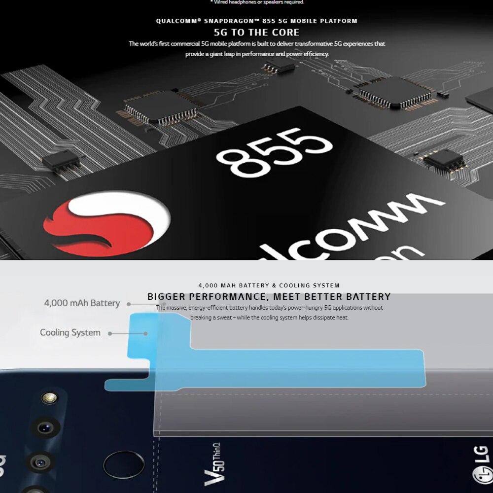 1店 LG V50 (6)