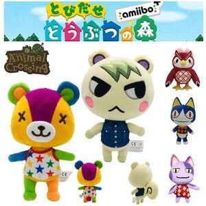 New 20CM Animal Crossing Plush