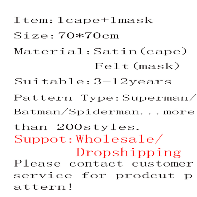 2019 Superhero Capes with Masks for Kids Birthday Party Supplies Party Favor Halloween Costumes Dress Up Girls Boys Cosplay 5