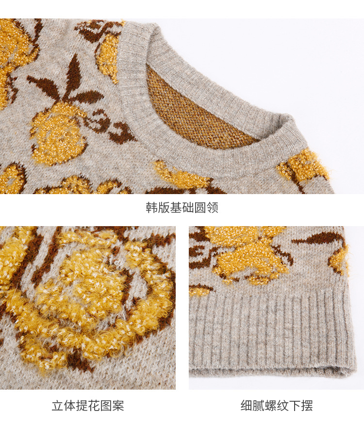 Rose Floral Women Sweater and Pullovers Autumn Winter New Vintage O-Neck Knitted Sweaters for Women Jersey De Mujer Invierno