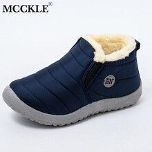 MCCKLE/зимние ботинки; женская обувь; теплые плюшевые ботильоны на меху; зимняя женская повседневная обувь без застежки на плоской подошве; Водонепроницаемая Сверхлегкая обувь