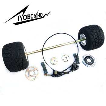 DIY Four Wheel Go-kart Accessories of 80cm Rear Axle Sprocket Disc and Flanges With Tire 11X7.10-5inch and Brake System