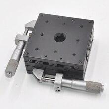 ЦД-801S Сигма руководство X по оси Y точность оптического смещения платформы направляющая точная регулировка сдвиньте стол утюг