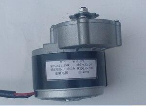 Image 2 - 250w 12V / 24V gear מנוע, מברשת מנוע חשמלי תלת אופן, DC הילוך מוברש מנוע, אופניים חשמליים מנוע, MY1016Z2