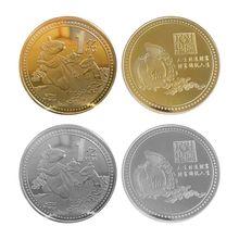 Год крысы памятная монета Китайский Зодиак сувенир вызов коллекционные монеты коллекция искусство Высокое качество и совершенно