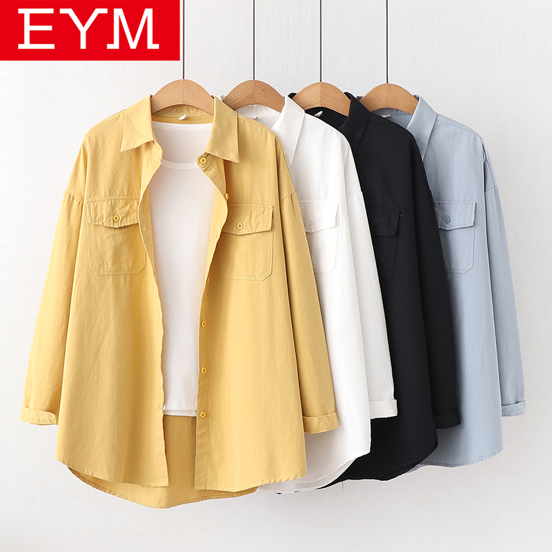 Fresh Simple Solid Color Loose Shirt Women 2019 Autumn New Woman Casual Long Sleeve Blouse Cotton Office Blouses Tops Blusas