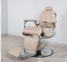 Люкс ретро элитный большой стул новинка волосы уход стул антиквариат масло голова парикмахерское кресло банка положить вниз мужчины% 27 лет бритье парикмахерское дело