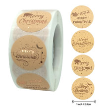 Розовое золото Счастливого Рождества наклейки скрапбук 1 дюйм