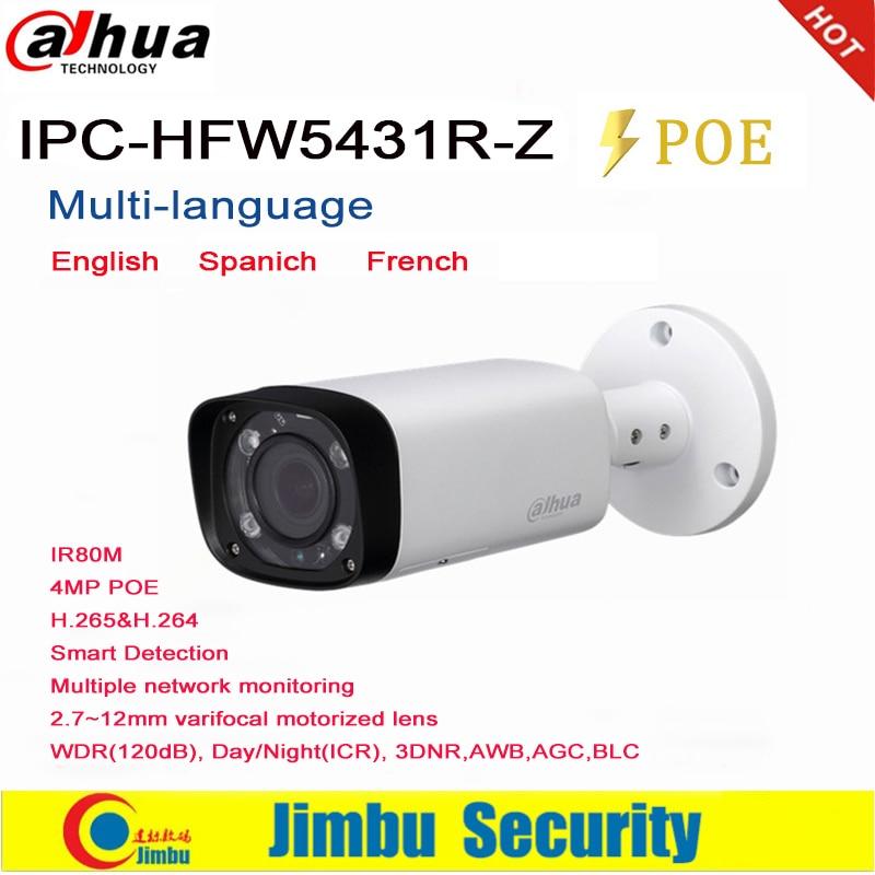 Image 4 - Dahua IP surveilliance system NVR kit  4CH 4K video recorder NVR4104 P 4KS2 & Dahua 4MP IP camera 4pcs IPC HFW5431R ZSurveillance System   -