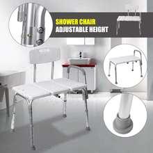 Elderly Bath Shower Seat With Armrests Backrest Pregnant Women Spa Stool Chair Non Slip Height Adjustable Bathroom Shower Chair