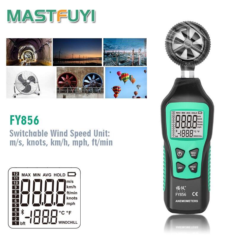 Цифровой анемометр Mastfuyi FY856, ручной измеритель скорости ветра с термометром и ЖК-экраном с подсветкой