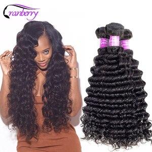 Волосы с клюквой Реми, пряди с глубокой волной, можно купить 3-4 шт./лот, перуанские пучки волос, 100% человеческие волосы для наращивания, естес...