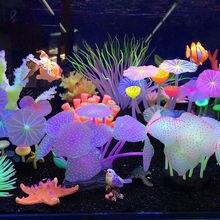 5 Colors Fish Tank Glowing Artificial Silicone Coral Simulated Aquatic Plants Landscape Decor Aquarium Accessories D40