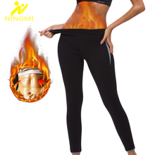 NINGMI tutmak pantolon neopren Sauna vücut şekillendirici zayıflama bel eğitmen kadın spor Legging Shapewear kontrol külot pantolon