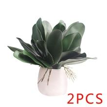 2 шт. фаленопсис искусственное растение с листьями лист декоративные цветы вспомогательный материал цветочное украшение листья орхидеи На...