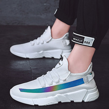 2020 New Hot Selling Cool Daredevil Chameleon Shoes Breathable Flying Woven Men's Shoes Mesh Sports Running  men sneakers cool flying