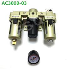 SMC AC3000-03BDG AC3000-03 air pressure filter regulator combination AF3000 + AR3000 + AL3000 source treatment unit AC series