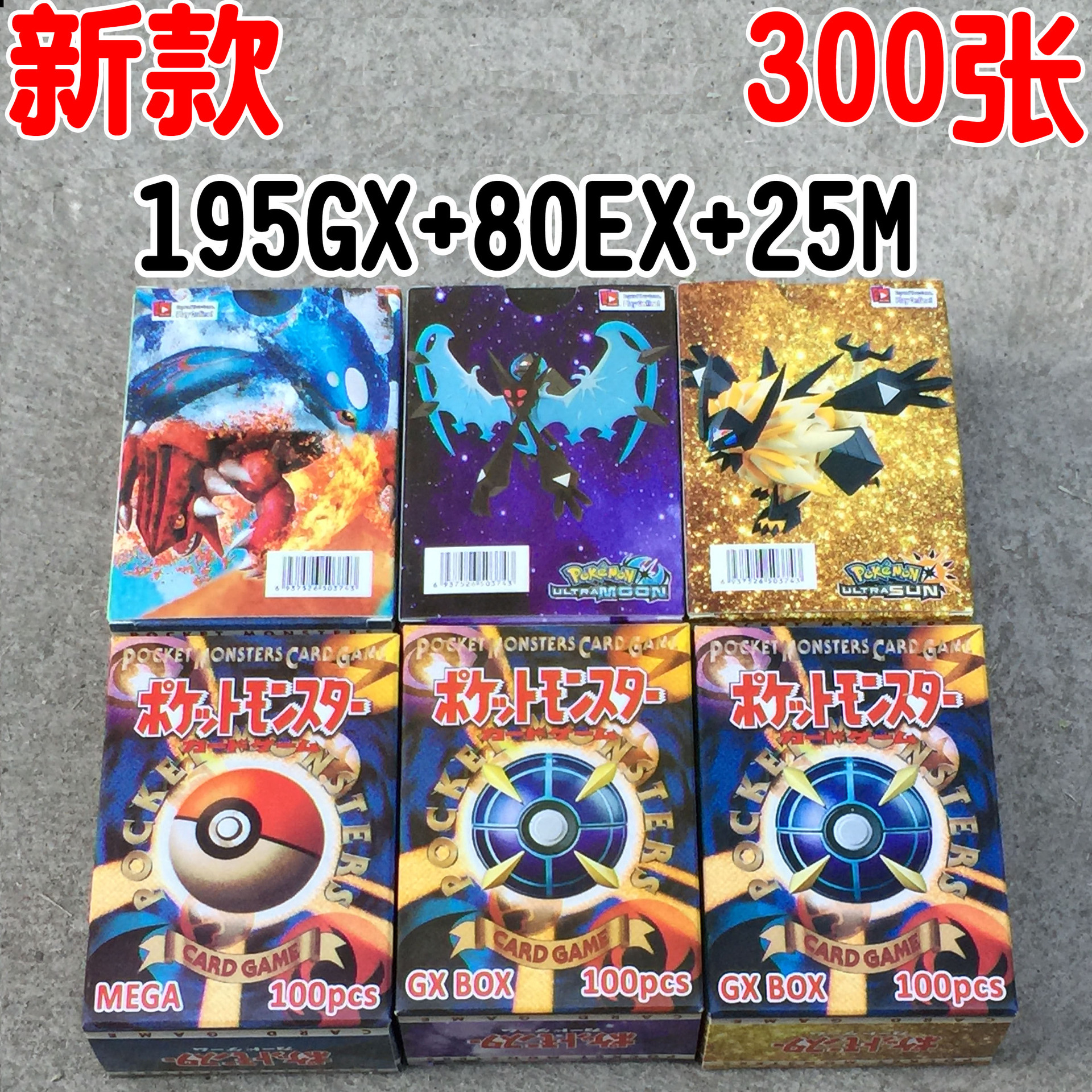 300 Pcs Pokemon Flash Cards  Original 1996 Years Charizard Blastoise Venusaur Mewtwo  Toys Of  Childrens