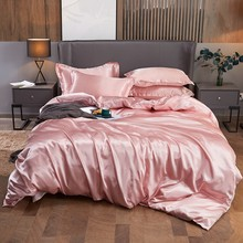 2021 New Faux Silk Solid Color Bedding Sets Home Textile Twin Queen King Size Bed Sets High-End Duvet Cover Sets