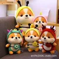 New 20-50cm Cute squirrel Shiba Inu Dog Plush Toy Stuffed Soft Animal Corgi Chai Pillow Christmas Gift for Kids Kawaii Valentine