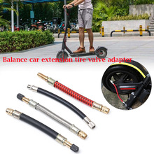 Nozzle Scooter-Valve-Adapter Xiaomi Mijia Silicone for M365 Stainless-Steel Electric-Scooter