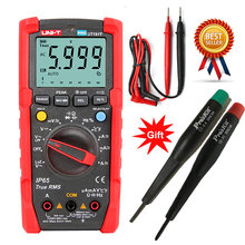 UNI-T UT191T UT191E professional digital multimeter industrial universal meter waterproof and dustproof 6000 count 20A ammeter