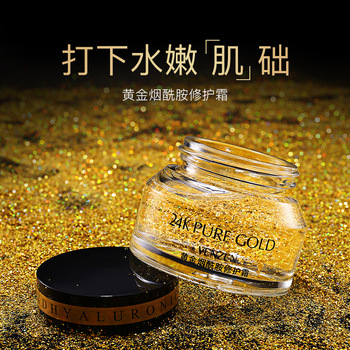 24K gold luxury repair cream moisturizing Anti-Aging lifting visage skin care face korean cosmetics anti wrinkle day night gold lifting cream