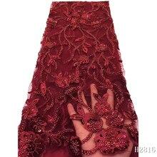 Высокое качество, ручная работа, 3D цветок, африканские кружева, ткань, новейшая нигерийская кружевная ткань, красный цвет, французская сетка, тюль, кружево, FabricHX1332-1