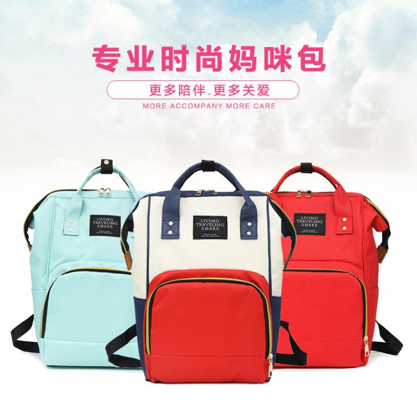 Maternity Nappy Bag Large Capacity Baby Bag Travel Backpack Designer Nursing Bag For Baby Care Monther Bags Waterproof Nappy Bag