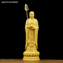 Ksitigarbha Wooden Statue Handcrafted wood carving process  Buddhist figures  Home decoration accessories 24cm