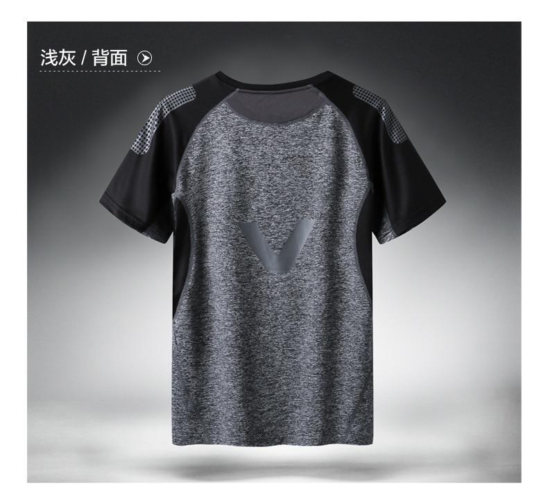 Le Jeune moderne.T-shirt-T-shirt à séchage rapide Homme manches courtes-T-shirt homme à séchage rapide. Divers coloris au choix. Soyez attentif au tableau des tailles et poids afin de choisir le t-shirt le mieux adapté à votre morphologie.