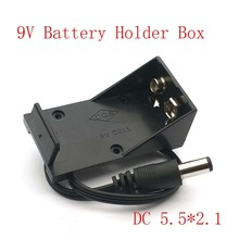 New 9V Battery Holder Box Case Wire with Plug 5.5*2.1mm(China)