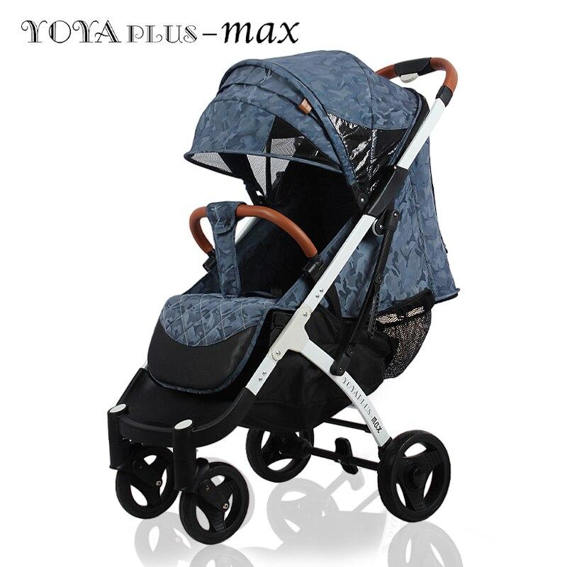 Детская коляска YOYAPLUS Max, новинка 2020, детская коляска, 12 подарков, обновление yoyaplus|Легкая коляска| | АлиЭкспресс