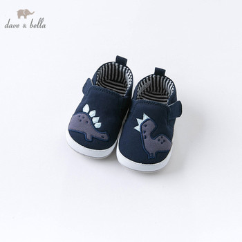 DB15980 Dave Bella autumn baby boys fashion cartoon first walkers new born boy casual shoes image