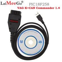 Obd2 cabo de diagnóstico do carro para vag k + pode 1.4 com ftdi ft232rl pic18f258 obdii scanner para V-W/audi/skoda vag comandante