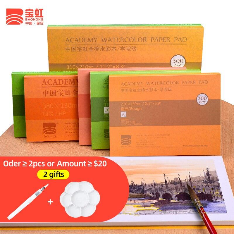 100% algodão aguarela sketchbook 300g/m2 água cor de desenho papel livro transferência estudante papel para acuarela arte suprimentos