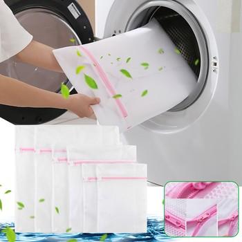 40 # worek siatkowy do prania poliester pranie kosmetyczki gruba siatka kosz na pranie worki na pranie dla pralki stanik z siatką torba tanie i dobre opinie ISHOWTIENDA CN (pochodzenie) Nowoczesne
